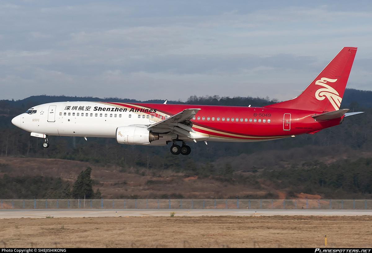 B-5049 Shenzhen Airlines Boeing 737-86N photographed at Kunming Changshui (KMG / ZPPP) by liuqianlu