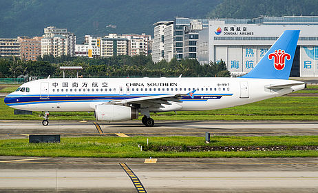 B-9917 5602 China Southern Airlines Airbus A320-232 Shenzhen Bao'an (SZX / ZGSZ)