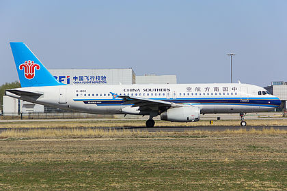 B-1802 5837 China Southern Airlines Airbus A320-232 Beijing Capital (PEK / ZBAA)