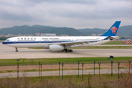 B-6086 879 China Southern Airlines Airbus A330-343 Shenzhen Bao'an (SZX / ZGSZ)