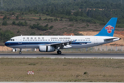 B-9932 5579 China Southern Airlines Airbus A320-232 Kunming Changshui (KMG / ZPPP)