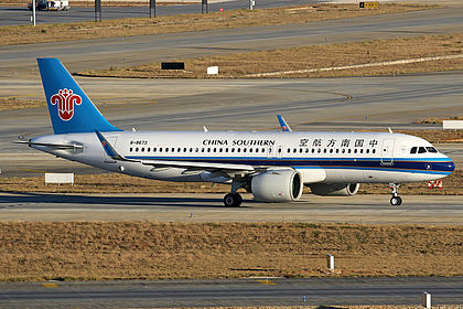 B-8673 7470 China Southern Airlines Airbus A320-271N Kunming Changshui (KMG / ZPPP)