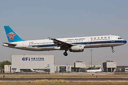B-6625 4184 China Southern Airlines Airbus A321-231 Beijing Capital (PEK / ZBAA)