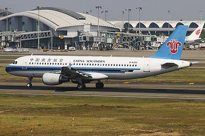 B-6303 2950 China Southern Airlines Airbus A320-214 Guangzhou Baiyun (CAN / ZGGG)