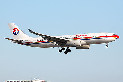 B-5943 1520 China Eastern Airlines Airbus A330-243 Los Angeles International (LAX / KLAX)