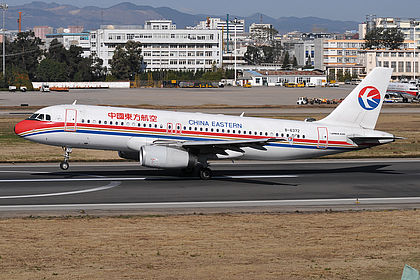 B-6372 3613 China Eastern Airlines Airbus A320-232 Kunming Wujiaba (closed) (KMG / ZPPP)