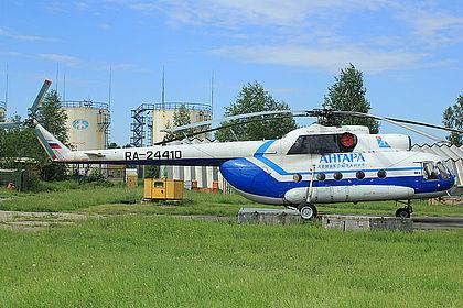 RA-24410 98625198 Angara Airlines Mil Mi-8 Irkutsk (IKT / UIII)