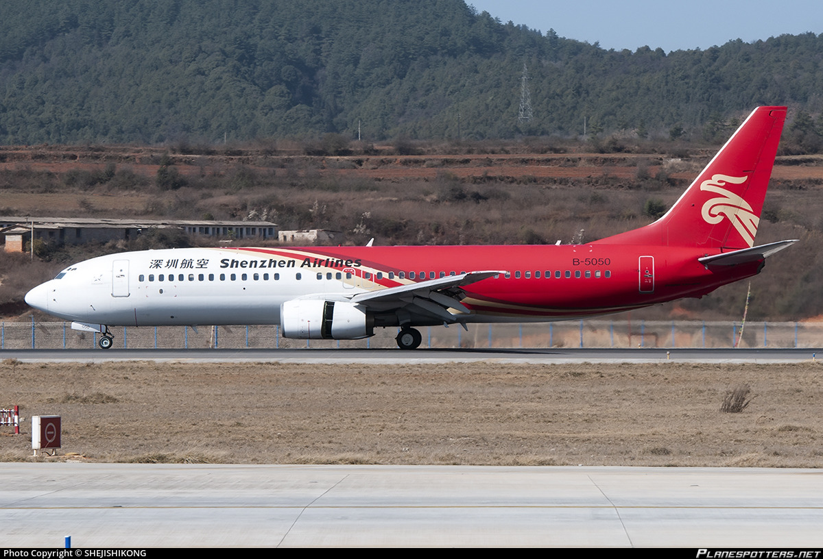 B-5050 Shenzhen Airlines Boeing 737-86N Photo by liuqianlu | ID 1057661 |  Planespotters.net