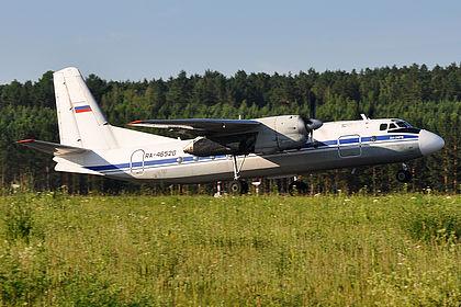 ra-46520-turukhan-antonov-an-24rv_PlanespottersNet_780935_75c6429855_280.jpg
