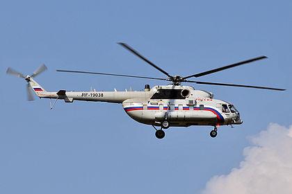 RF-19038 Russian Federation Air Force Mil Mi-8 Moscow Chkalovsky (Star City) (CKL / UUMU)