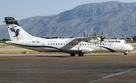 پروازهای فرودگاه شیراز