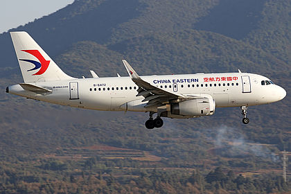 B-6472 6298 China Eastern Airlines Airbus A319-132(WL) Kunming Changshui (KMG / ZPPP)