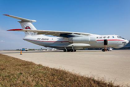 Pyongyang Sunan International Airport Fnj Zkpy Latest Photos