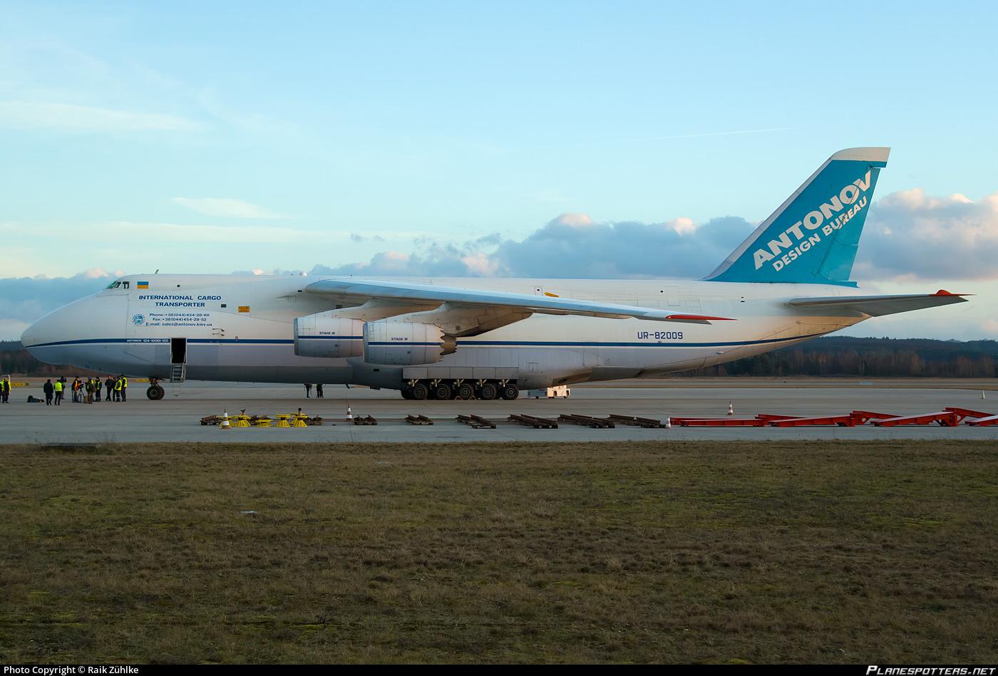 Flughafen Parchim 2021