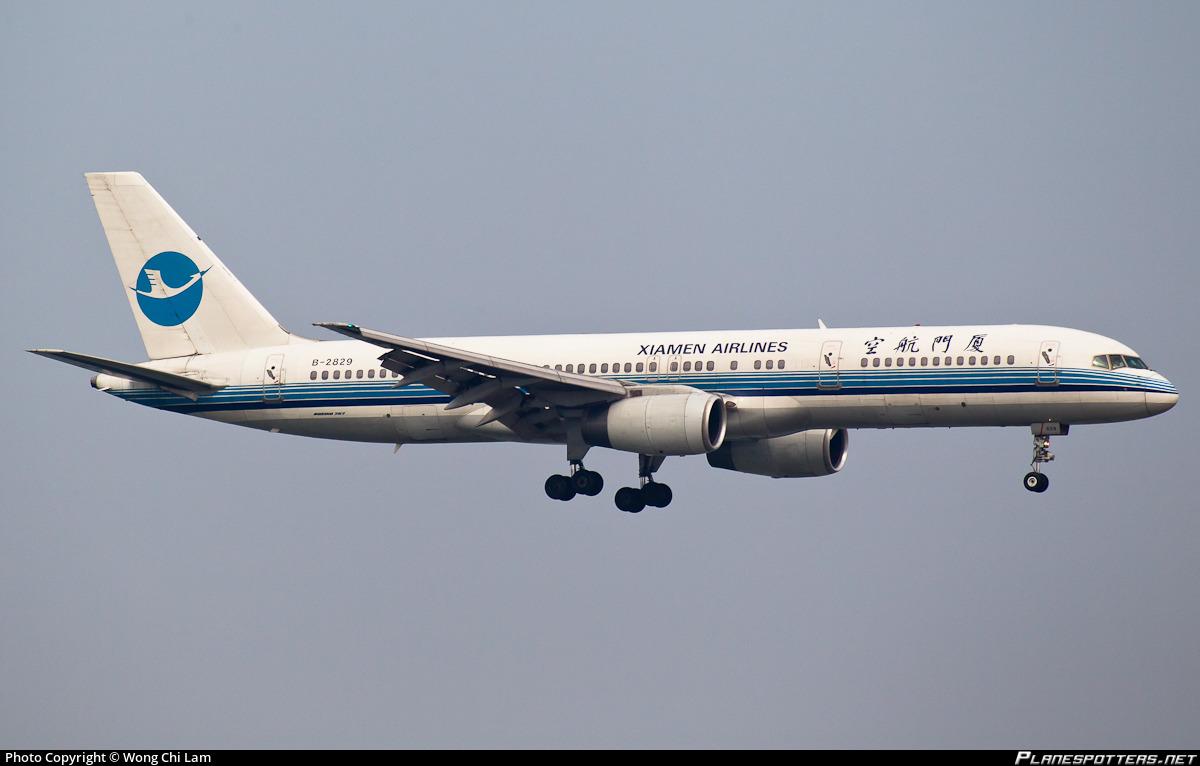 B-2829 Xiamen Airlines Boeing 757-25C