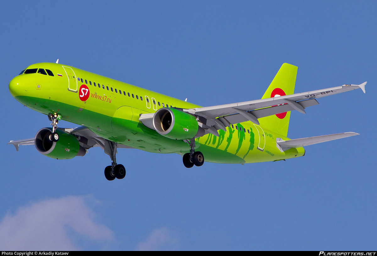 S Airlines