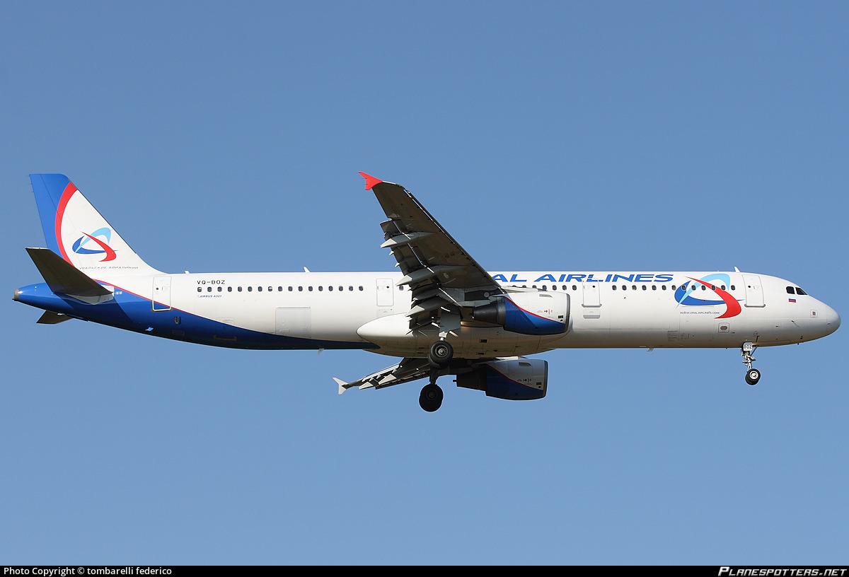 https://cdn.planespotters.net/photo/418000/original/vq-boz-ural-airlines-airbus-a321-211_PlanespottersNet_418111_b0a8ffaee2.jpg