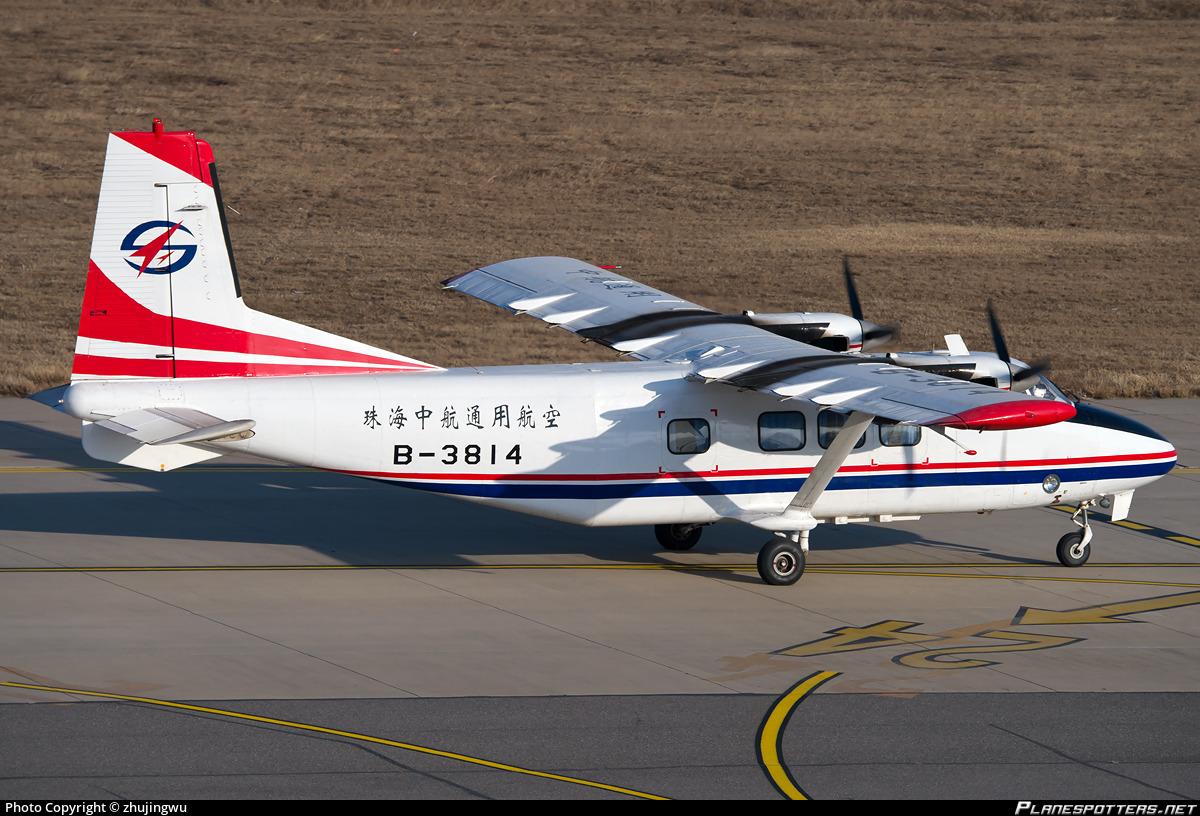 B-3814 Zhuhai China Aviation Industry General Aviation Harbin Y12-II