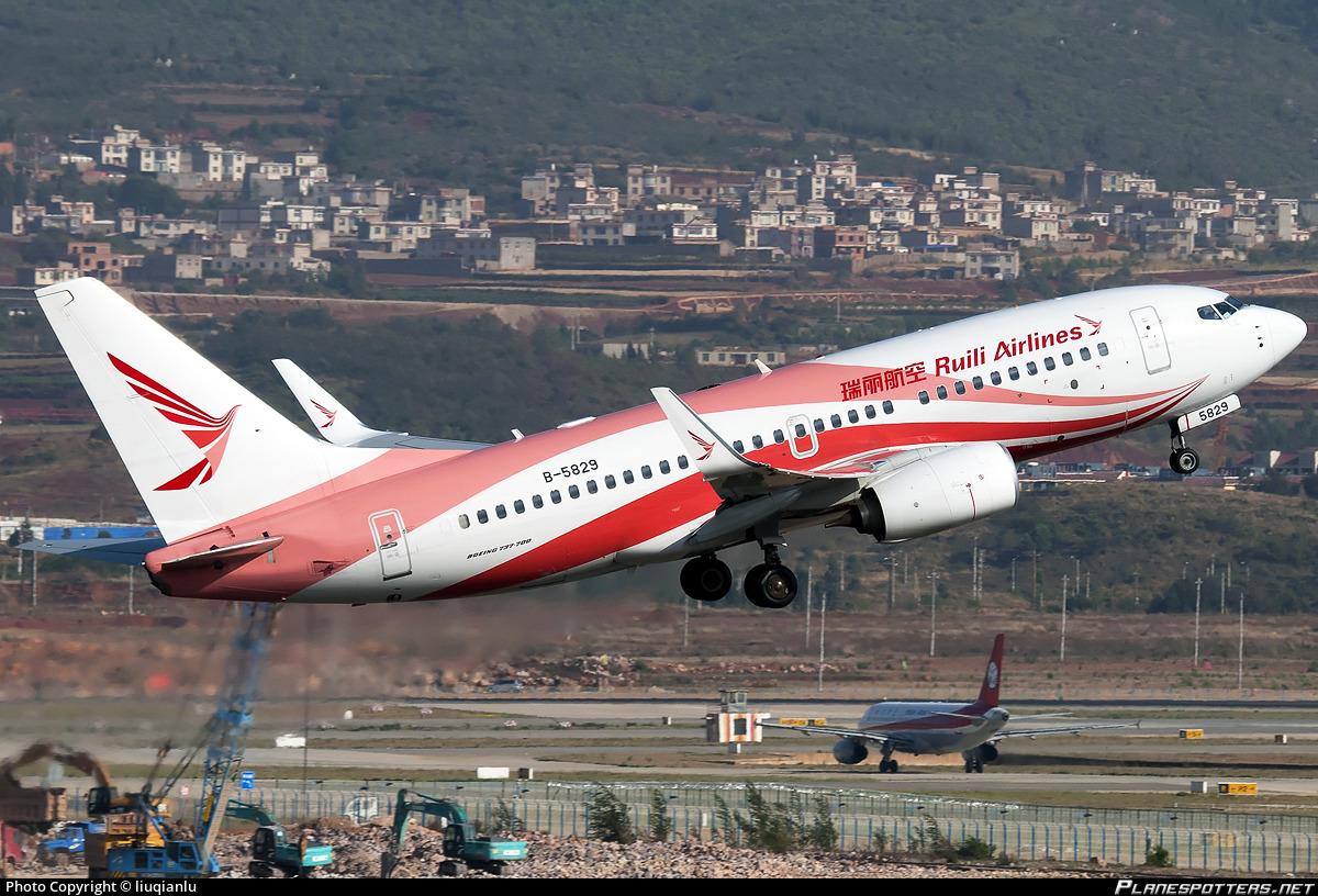 Новый авиамаршрут связывает китайскую провинцию Юньнань иВьетнам