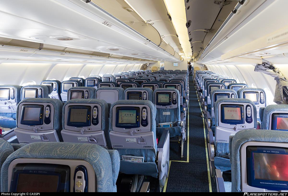 B 6093 Air China Airbus A330 243 Photo By Casspi Id
