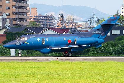 Raytheon Hawker 800 | Planespotters.net