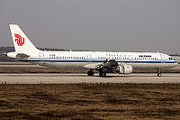 B-1816 Air China Airbus A321-213