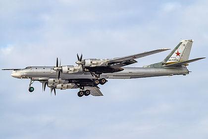 Rf 94179 Russian Federation Air Force Tupolev Tu 95ms