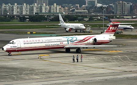 B-28035 Far Eastern Air Transport McDonnell Douglas MD-82 (DC-9