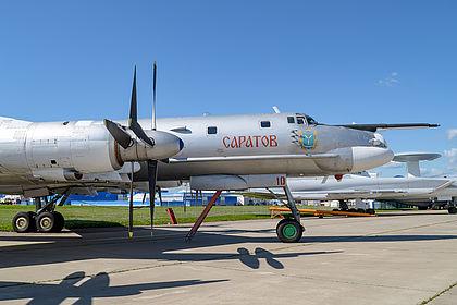 Rf 94128 Russian Federation Air Force Tupolev Tu 95ms