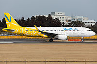 F-WHUV China Aircraft Leasing Company (CALC) Airbus A320-214(WL)